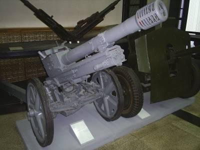 Немецкая 75 мм горная пушка gebk 36