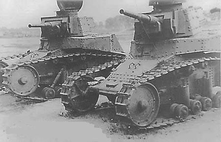 Т-18 - Лёгкие танки - Сухопутные войска - Каталог статей - Weapons ...